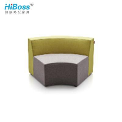 HiBoss辦公室沙發創意休閑接待沙發沙發凳會客洽談沙發