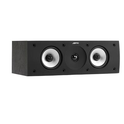 丹麦JAMO/尊宝 S62 CEN中置音箱家庭影院中置家用音响 S626中置 黑色