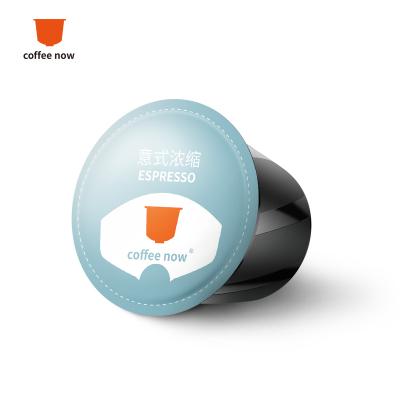 鼎加弘思(coffee now) 咖啡膠囊 意式濃縮咖啡