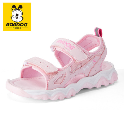 BOBDOG HOUSE巴布豆童鞋男女童涼鞋2020夏季兒童寶寶韓版露趾沙灘鞋8641