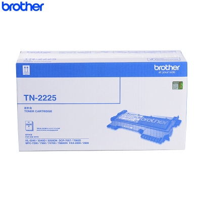 兄弟(brother)原裝粉盒TN-2225墨粉/碳粉 黑色 適用7057/2890/2240/7360/7470