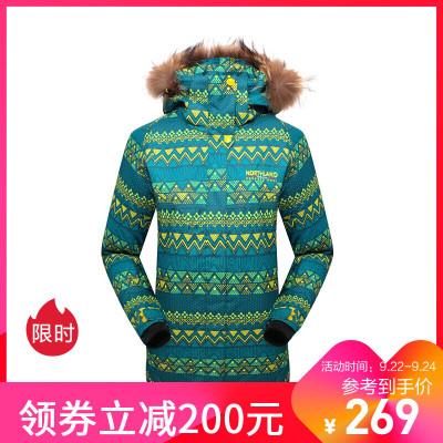 諾詩蘭(NORTHLAND)滑雪衣戶外秋冬女式運動休閑防風保暖透氣耐磨徒步滑板服外套GK032710