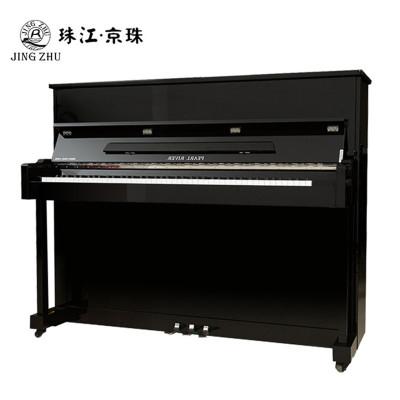 珠江钢琴京珠钢琴BUP-123