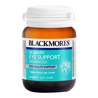 澳佳宝(BLACKMORES)蓝莓护眼片30片/瓶装 护眼宁 越橘/蓝莓提取物片剂 舒适眼部 澳洲原装进口