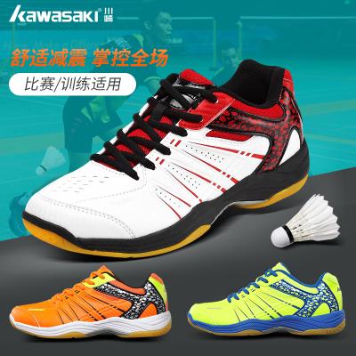 川崎(kawasaki) 男女羽毛球鞋超輕透氣防滑減震專業情侶追風系列2020春夏新款運動鞋