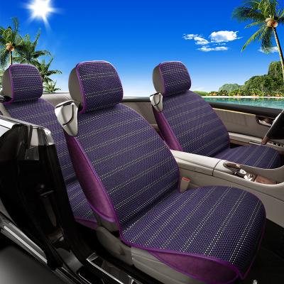 皓邦 汽车坐垫夏季冰丝凉垫速腾迈腾途观别克凯美瑞科鲁兹大众卡罗拉四季通用 紫色 舒适款