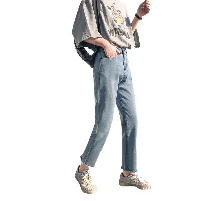 2020春季新款女士牛仔褲女高腰時尚寬松闊腿直筒牛仔褲女士休閑褲九分褲李維犀牛LEEVIRHINO