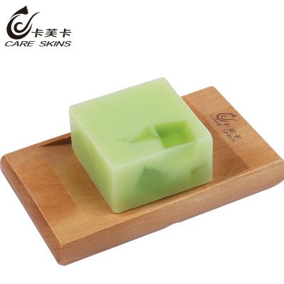 卡芙卡(CARESKINS)芦荟手工皂100g收缩毛孔补水保湿控油净肤 男女士通用香皂 洁面皂手工皂芦荟皂 适合各种肤质