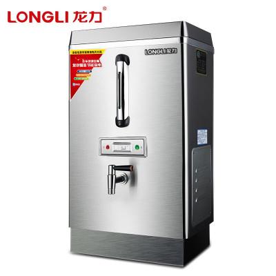 龍力(LONGLI)開水器商用開水機30L發泡款全自動開水箱電熱水箱燒水機大型燒水箱熱水爐熱水機