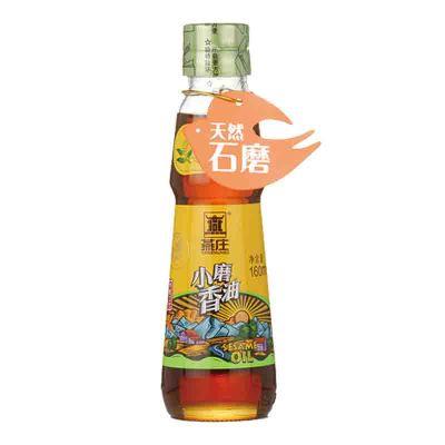 燕庄(YANZHUANG)小磨香油160ml 瓶装 麻油 香油 芝麻油 调味品 调味料