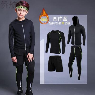 兒童運動緊身衣訓練服男夏季籃球足球透氣速干衣打底褲健身四件套美麗大方