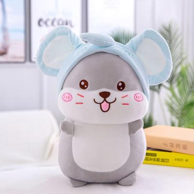 毛绒玩具鼠公仔男女孩儿童卡通可爱羽绒棉玩偶抱枕鼠年吉祥物变身萌鼠毛绒玩具公仔生肖鼠情侣生日礼物
