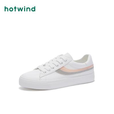 热风hotwind春季新款女士小清新时尚休闲鞋深口平底小白鞋H14W9107