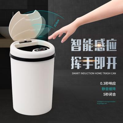 智能感应式垃圾桶家用客厅卧室带盖电动垃圾筒卫生间创意压圈密封