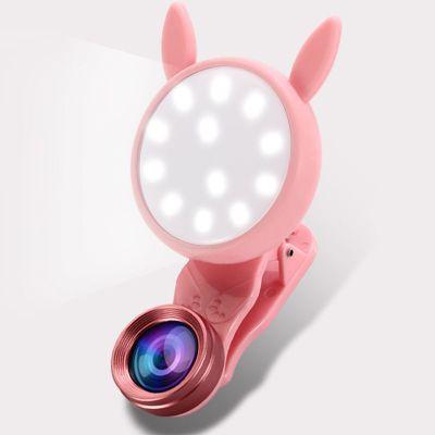 主播嫩膚拍照神器自拍美顏手機廣角鏡頭補光燈攝像頭網紅|六擋光暖+白-送充電線-(少女粉)
