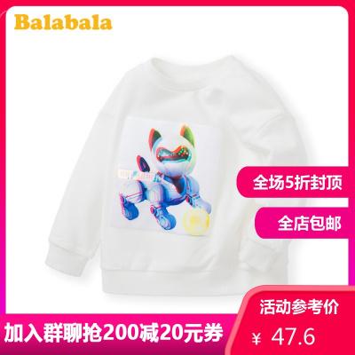 巴拉巴拉衛衣男童打底衫寶寶童裝兒童春裝2020新款時尚百搭上衣潮