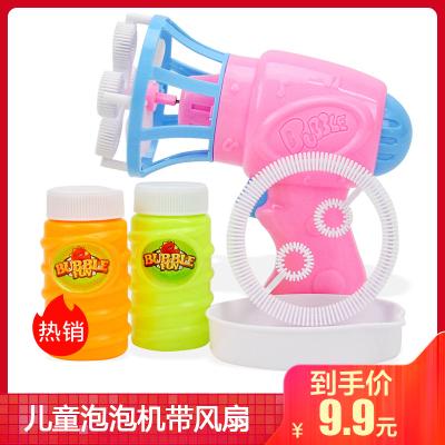 【买2件送10包泡泡液 买3件送20包】儿童电动泡泡机全自动吹泡泡环保无毒泡泡水补充液泡泡枪装电池款自动泡泡机颜色随机