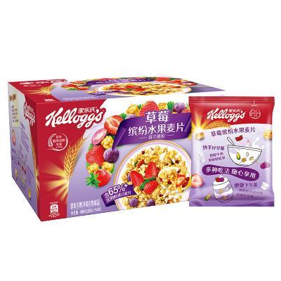 Kellogg's 家乐氏 谷兰诺拉草莓缤纷水果麦片 490g(35g*14)/盒营养谷物早餐(新老包装随机发货)