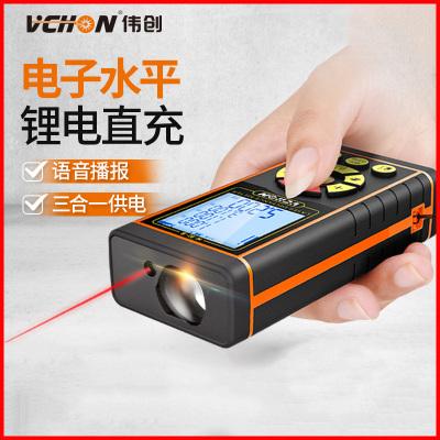 VCHON偉創激光測距儀高精度紅外線手持距離測量儀量房儀電子尺激光尺