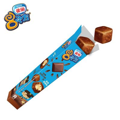 雀巢8次方巧克力(香草味)雪糕84g八次方冰淇淋冰激凌冷飲