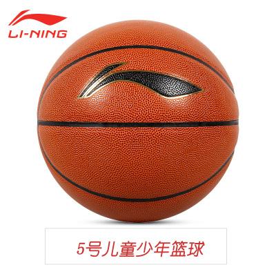 李寧LI-NING 七號籃球(標準男子比賽用球) 男女青少年 通用籃球 室內室外 用球 防滑耐磨 材質PU 7號籃球