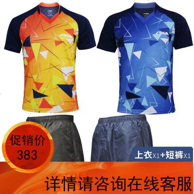 STIGA斯帝卡乒乓球服男女款V领衫斯蒂卡短袖T恤运动球服 比赛训练