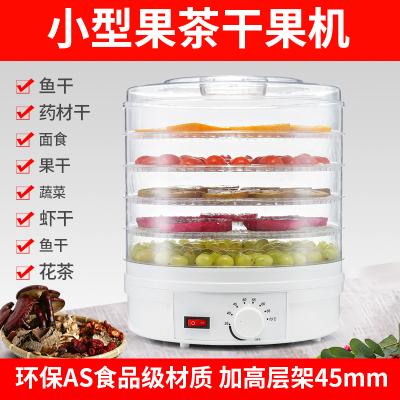 水果蔬菜干果機法耐(FANAI)食物烘干機藥材花茶食品脫水風干機跨境出口110V