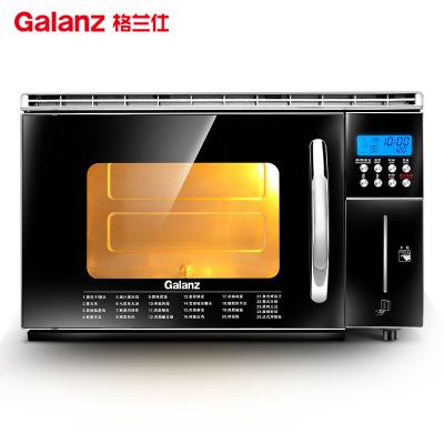 格兰仕(Galanz)26L 多功能 电蒸炉 电压220瓦 DG26T-D30热风循环蒸烤普通加热一体两用 不锈钢内胆