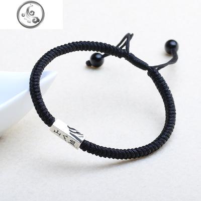 山盟海誓925銀情侶手鏈雙喜刻字一對編織繩紅繩男女手繩紀念   JiMi