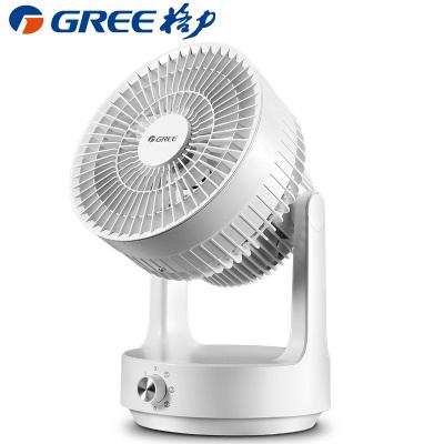 格力(GREE)循环扇FST-15X61g3家用台式 空气涡轮对流 十米送风 广角送风 电风扇