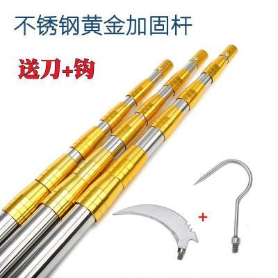 抄網釣魚超硬加厚不銹鋼抄網桿3米4米 6米伸縮定位抄網竿魚叉桿蘇寧放心購定制產品