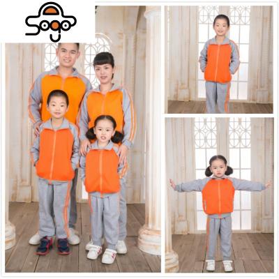 幼兒園園服春秋裝橙色小學生校服老師運動服條紋套裝兒童班服定制