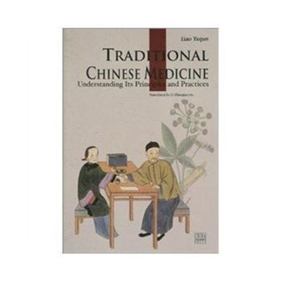 全新正版 中国传统医药(英文版) Traditional Chinese Medicine