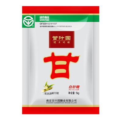 甘汁園 白砂糖 1kg 甘蔗優質細白糖砂糖烘焙原料 大袋裝