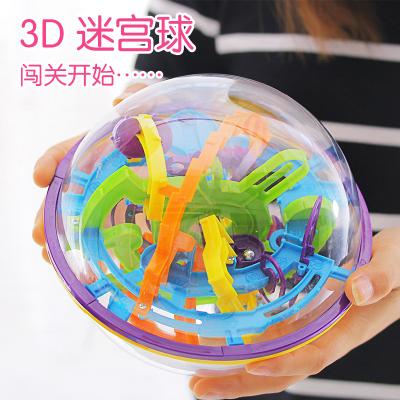 搭啵兔创意玩具智力立体走珠迷宫球3d迷宫球旋转大魔方儿童迷宫玩具