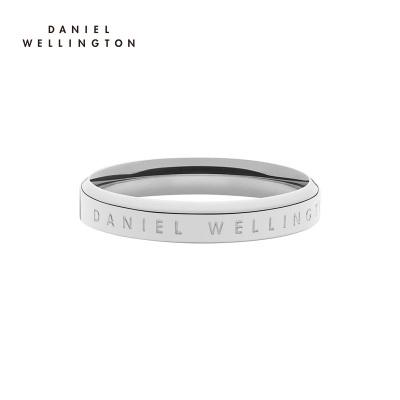 DanielWellington丹尼尔惠灵顿 dw戒指 新品简约百搭戒指银色