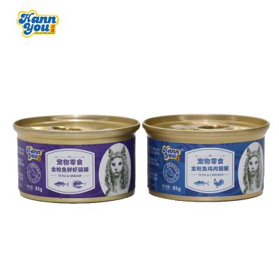 汉优猫罐头主食罐幼猫增肥营养湿粮布偶英短补钙零食85g*12罐整箱