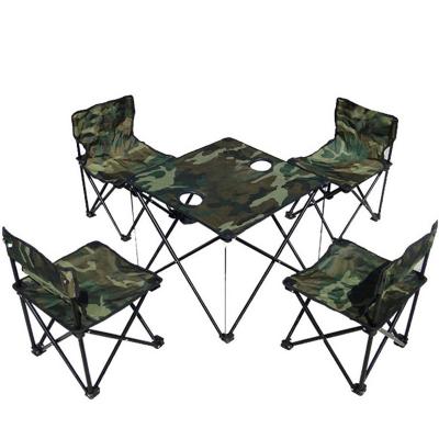 三极户外(Tripolar) TP8802 折叠桌椅套装自驾户外游公园休闲便携凳子野外钓鱼沙滩折叠椅子