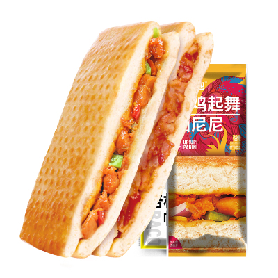 【2.1号发货】大希地 帕尼尼组合100g*10个(番茄鸡肉味+培根芝士味) 口感香脆 外宿里脆 加热即食 西式汉堡