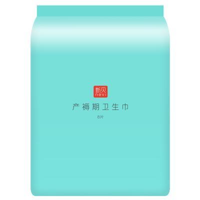新贝产妇专用卫生巾8片 呵护型产妇卫生巾L号XB-8813