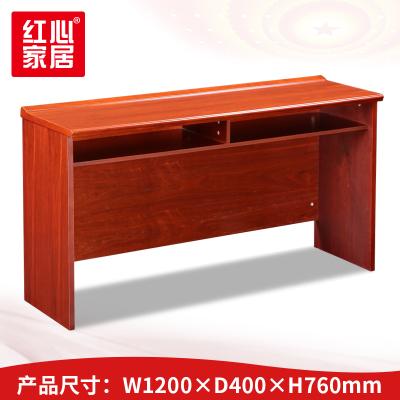 【紅心家居】雙人學習桌條桌辦公桌1.2米開會會議室培訓桌子