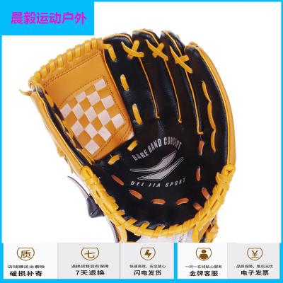 運動戶外 棒球手套兒童 壘球手套 10.5寸兒童少年親子款內野加厚耐磨放心購