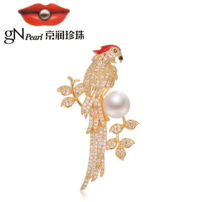 【京润珍珠】俏鹦鹉 12-13mm馒头形 合金镶淡水珍珠胸针珠宝送女友 珠宝宠自己送妈妈