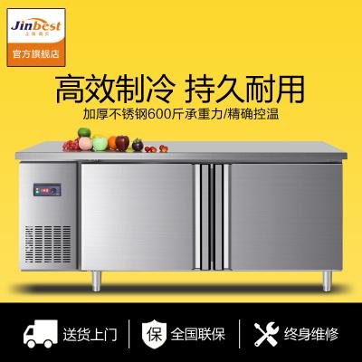 晶貝(jinbest)1800*800廚房操作臺 商用冷凍冰柜 平冷工作臺 臥式冷柜 廚房冰箱冰吧