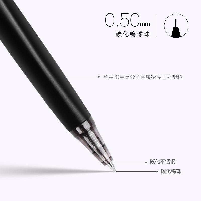 晨光(M&G)AGPH3703黑色中性笔 10支/盒 0.5mm 学生书写中性笔 水性笔 黑笔 签字笔 办公用品 黑色