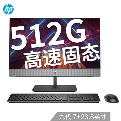 惠普(HP)战66 高性能商用一体机台式电脑23.8英寸(九代i7-9700T 8G 512GSSD R535 2G独显 72%高色域 四年上门)高清商务简洁办公台式机电脑一体机