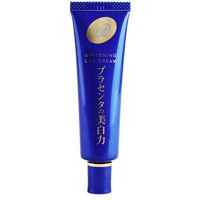 brilliant colors 明色 胎盤凈白眼霜 30g 日本進口 霜狀緊膚淡皺;淡化黑眼圈;改善眼袋