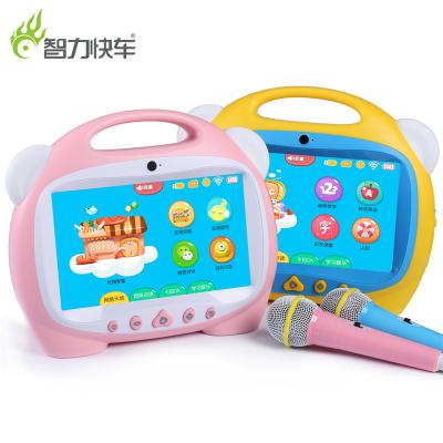 智力快車WIFI 9寸學習機 兒童故事護眼小孩觸摸點讀早教機 嬰幼兒寶寶視頻英語電腦 玩具視頻機 32G粉色WIFI版