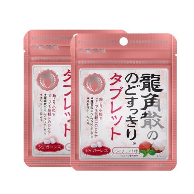 日本龙角散(RYUKAKUSAN) 新版 荔枝薄荷味润喉糖含片 10.4g*2袋 袋装片剂 清咽润喉