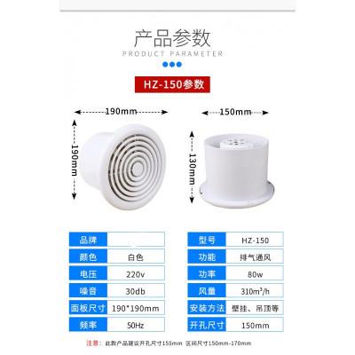 苏宁放心购6寸圆形管道抽风机PVC110引卫生间窗式排换气扇4寸静音排风扇厨房简约新款